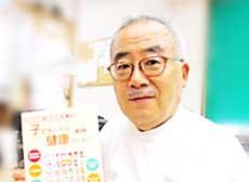 佐々木 邦明 先生